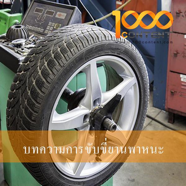 AFS-01FEB-005